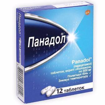 Панадол таблетки 500 мг №12