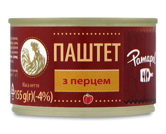 Паштет Pamapol курячий з паприкою, 155г
