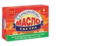 Масло екстра 82.5%, Білоцерківске, 200г