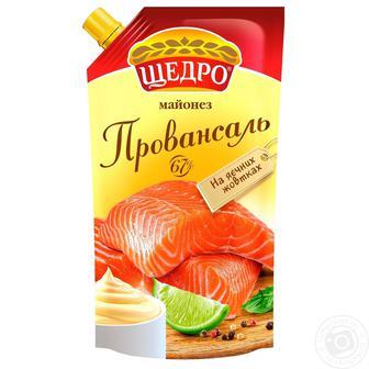 Майонез Провансаль Щедро 620 г