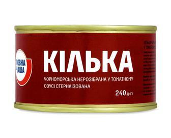 Кілька чорноморська в томатному соусі «Повна Чаша»® 240г