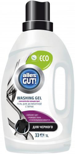 Гель для прання Alles GUT! для чорної білизни1 л