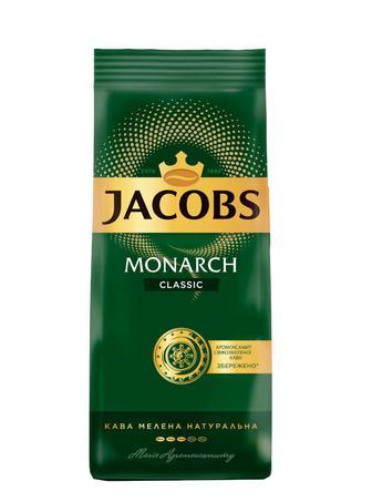 КАВА мелена Monarch Classic, 225 г JACOBS