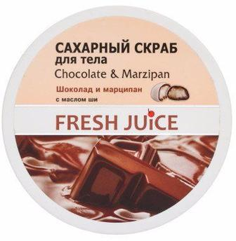 Скраб д/тіла Fresh Juice Chocolate&Мarzipan цукр, 225 мл