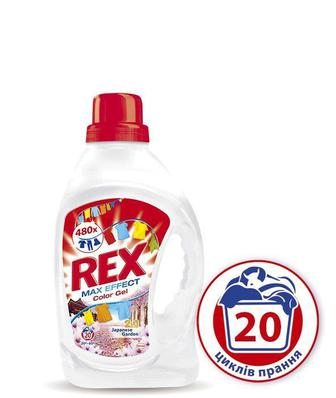 Гель для прання Rex Color Квітуча сакура, 1,32 л