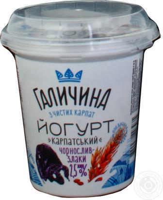 ЙОГУРТ Карпатський 280 г ГАЛИЧИНА