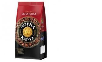 Кофе в зернах, Чорна Карта, 250г