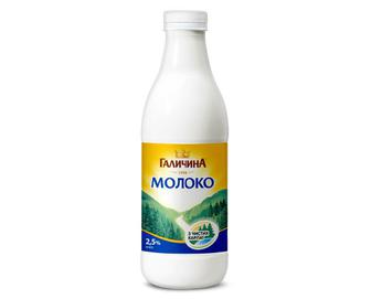 Молоко 2,5% жиру «Галичина» 870 г