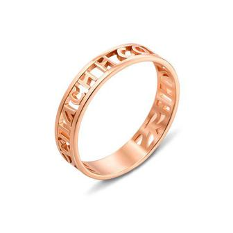 Обручальное кольцо «Спаси и Сохрани». Артикул 1611-7/01/0 (1611/7)