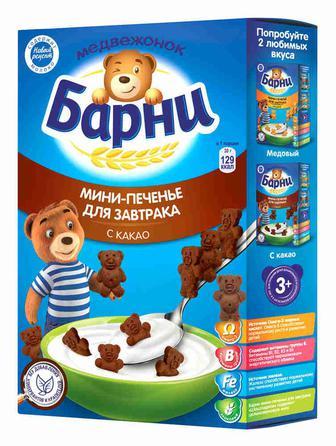 Печиво ведмедик Барні вітаміни/какао або мед 165 г