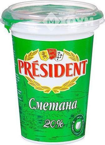 Сметана 20% 350 г president