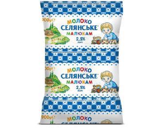 Молоко Селянське Малюкам 0,9 л 2,6%