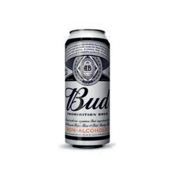 Пиво світле Bud безалкогольне 0,5л