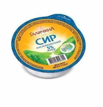Cир кисломолочний 5%  Галичина  300 г