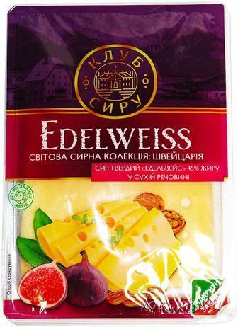 Сир плавлений Клуб сиру Едельвейс 45%, 90г
