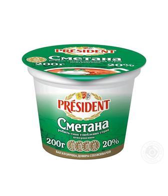 Сметана 20% Президент 200г