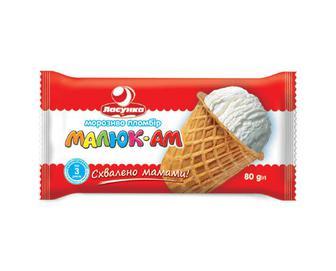 Морозиво «Ласунка» «Малюк-Ам» пломбір, вафельний стаканчик, 80г