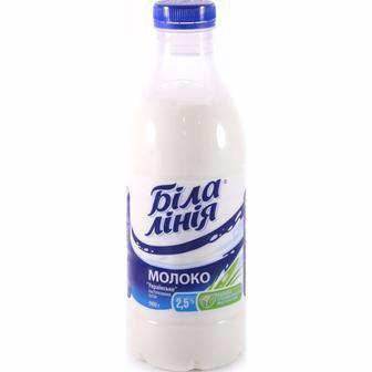 Молоко пастеризоване 2,5% Біла лінія  900 г