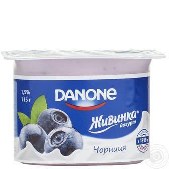 Йогурт Живинка, 4*115г
