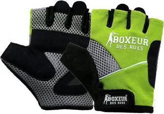 Рукавички атлетичні Boxeur BXT-5143 жовті р. L/XL