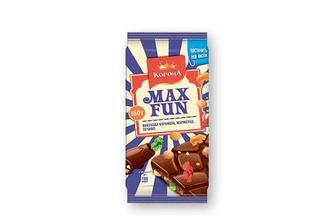 Шоколад «Максфан» молочний, вибухова карамель, мармелад, печиво Корона 160 г