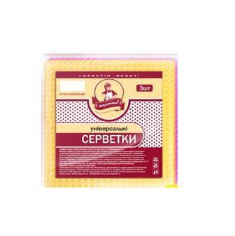 СЕРВЕТКИ універсальні, 3 шт КУХАРОЧКА