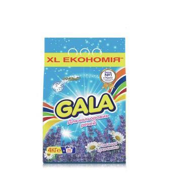 Порошок для автоматичних машин Gala 4 кг