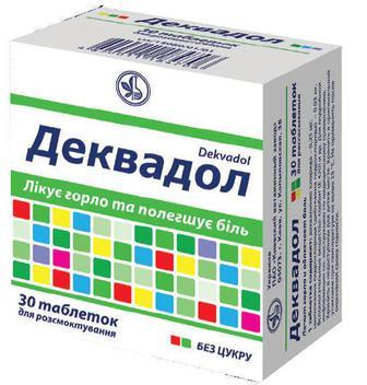 Деквадол таблетки №30