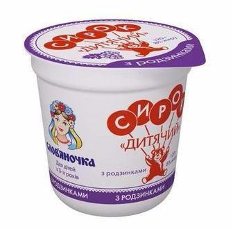Сирок солодкий Дитяий з родзинками 8% Слов'яночка 120г