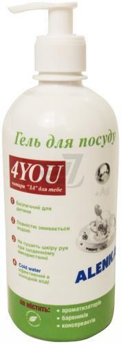 Засіб для ручного миття посуду Alenka 4YOU 0,5л
