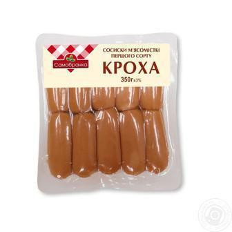 Сосиски Кроха Самобранка 350 г