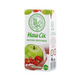 Сік/Нектар мультивітамін/виноград-яблуко Наш Сік 1,43л