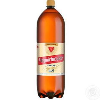 Пиво Чернігівське Світле 2,35л