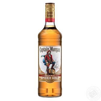 РОМ Spiced Gold Original, 0,5 л CAPTAIN MORGAN