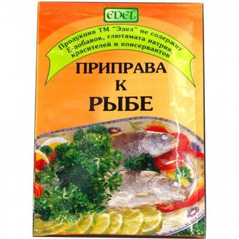 Приправа к рыбе Edel 20 г