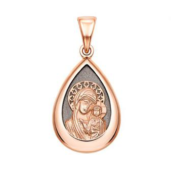 Золотая подвеска-иконка Божией Матери Казанская