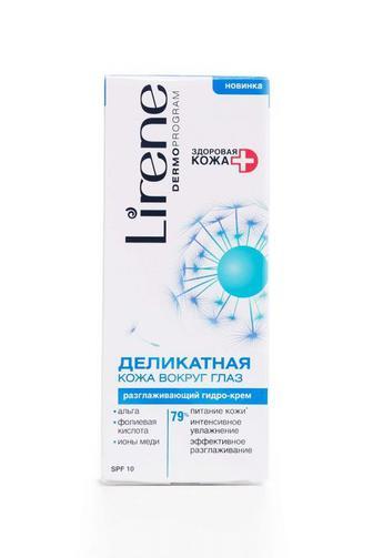 Гидро-крем для кожи вокруг глаз Lirene разглаживающий, 15мл