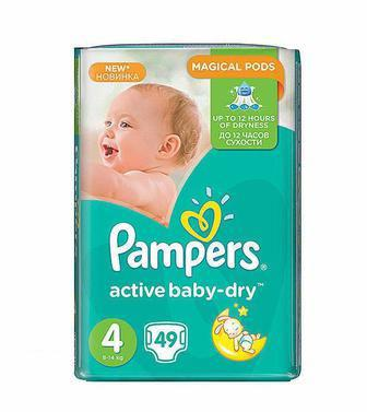 Подгузники Pampers active baby-dry