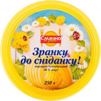 Маргарин бутербродний, Зранку до сніданку, 250 г