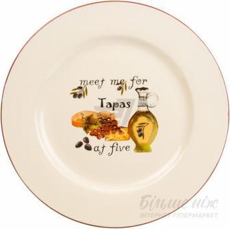 Тарілка обідня Tapas 27 см