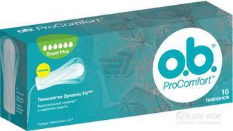 Тампони гігієнічні o.b. ProComfort super plus 16 шт.
