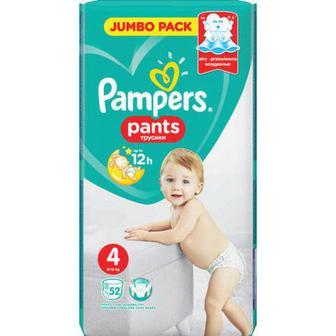 Подгузники-трусики Pampers Pants 4,5,6 / 44,48,52шт