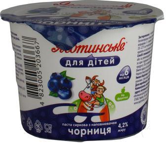 Паста сирна 4,2% з наповнювачем Яготинська 100 г