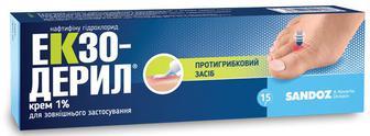 Экзодерил 1% крем 15 г