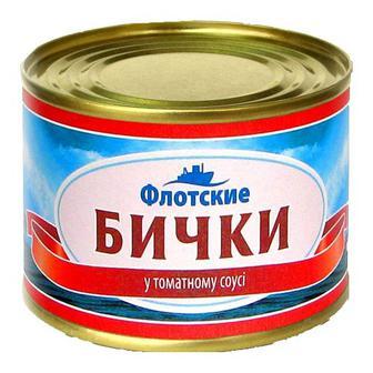 Рибні консерви Флотські Бички в томатному соусі 220/230г