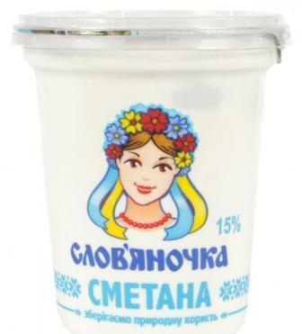 Сметана 15%, Слов'яночка, 345 г