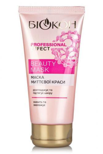 Маска мгновенной красоты Биокон PROFESSIONAL EFFECT BEAUTY MASK, 75 мл