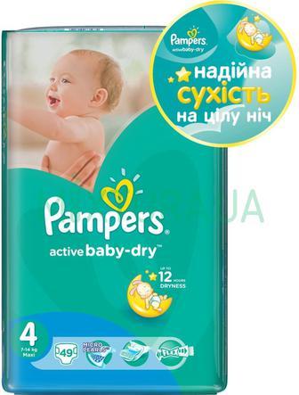 ПІДГУЗНИКИ Active baby-dry 42, 45, 49шт. 1 упаковка PAMPERS