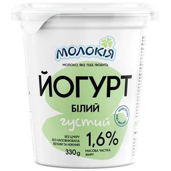 Йогурт Молокія Fresh Milk білий 1,6% стакан 330г