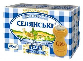 Масло солодковершкове, 72,5%, Селянське, 200 г